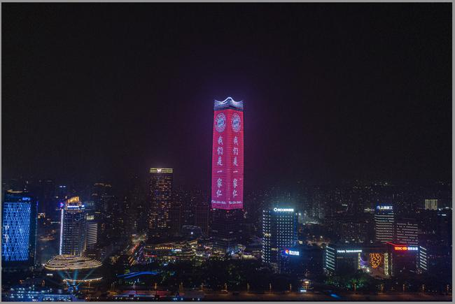 拜仁亚太区总裁:在中国发力社媒 面向更年轻球迷