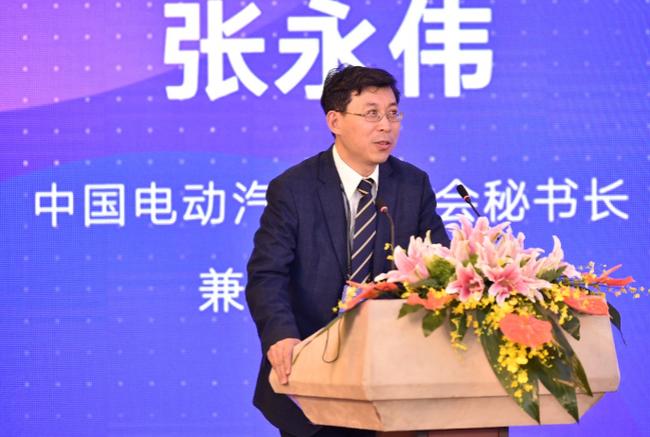 中国电动汽车百人会秘书长兼首席专家张永伟