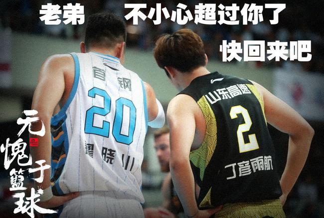 19-20赛季CBA联赛 辽宁 109-91 北京_直播间_手机新浪网