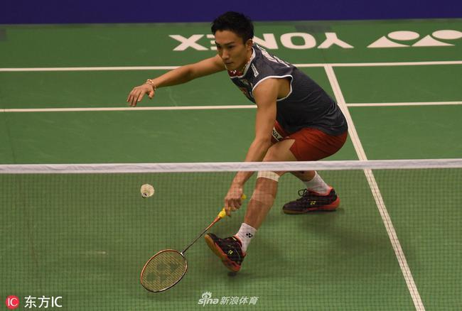 香港公开赛