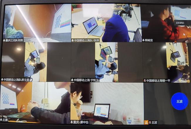 中国移动上海队、重庆江北队比赛中