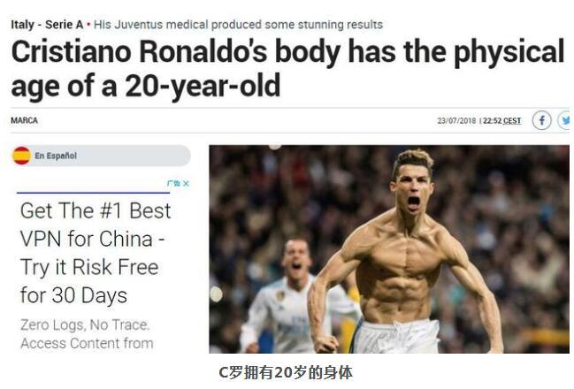 34岁的他,还保持着20岁年轻人般的恐怖身体素质