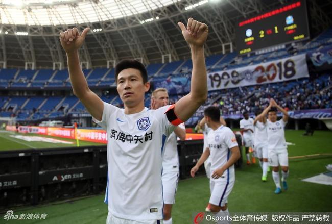 曹阳:赛前就坚定必胜信念 希望有更多球迷来助威