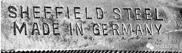 """尤其是拒绝当时充斥假冒伪劣的""""德国制造"""""""