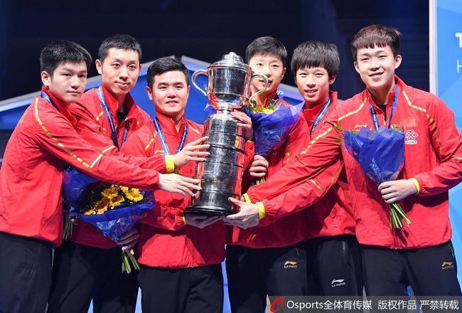 团体世乒赛中国队夺冠