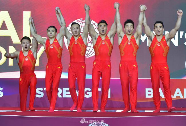 体操世锦赛中国队参赛名单 肖若腾林超攀领衔出战