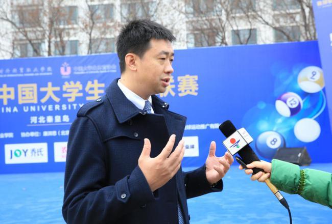 教育部学生体育协会联合秘书处副秘书长、中国大学生体育协会副主席申震