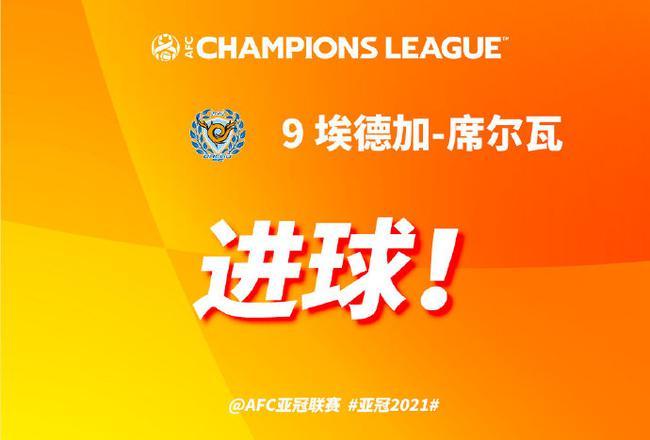 埃德加-席爾瓦再度打進頭球 大邱FC2-0領先國安