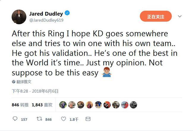NBA球员建议杜兰特离开勇士!夺冠不该这么简单