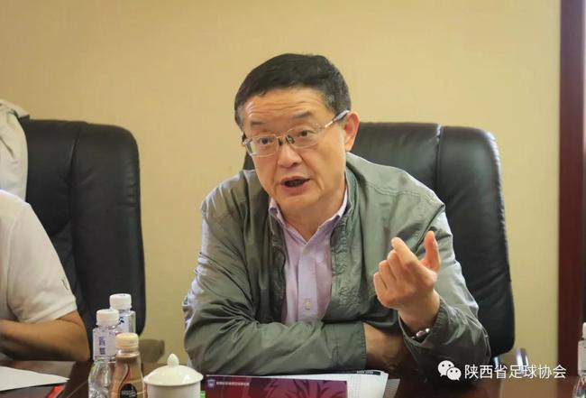 中国足协副主席李毓毅一行调研陕西长安竞技