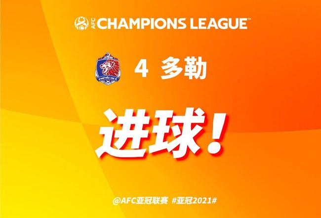 落后了!廣州隊丟球方式仍是防高空球 暫0-1泰港