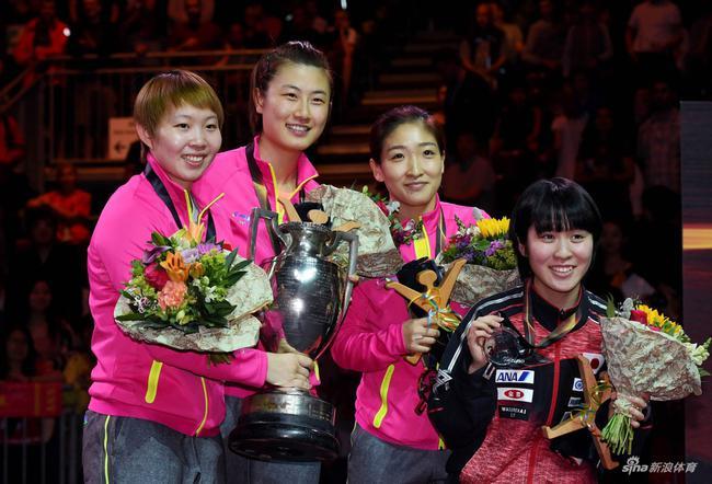 2017年世乒赛女单颁奖仪式