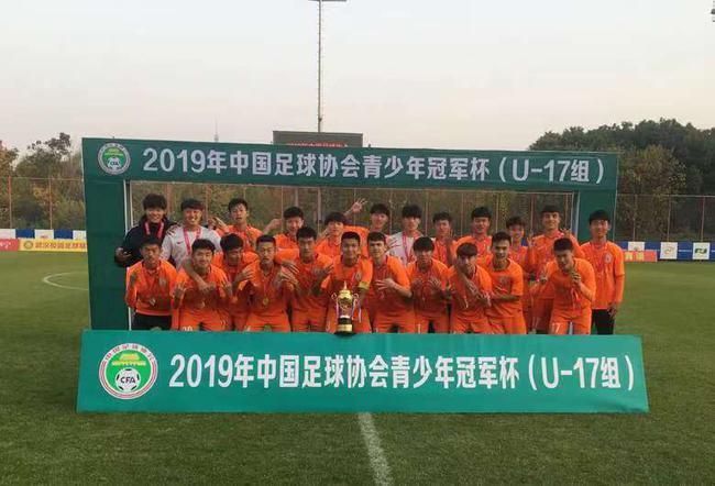 第八冠!鲁能足校U17红队勇夺2019冠军杯比赛冠军