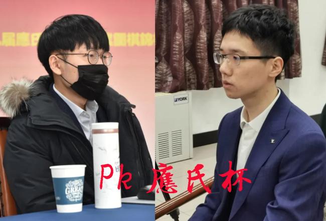 难忘的胜负之决 应氏杯半决赛赵晨宇VS申真谞