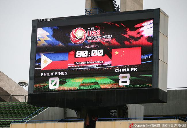菲律宾惨败国奥