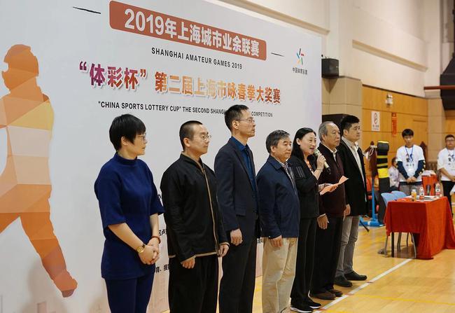 体彩杯第二届上海市咏春拳大奖赛成功举办