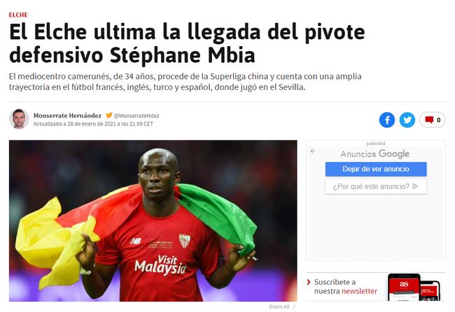 阿斯报:姆比亚即将加盟西甲埃尔切 球员目前自由身