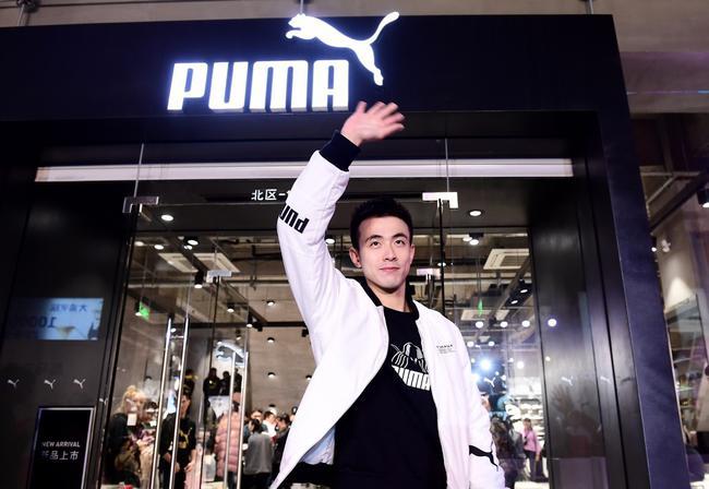 PUMA旗舰店盛大开幕 赵继伟首次以品牌代言人身份亮相