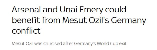 厄齐尔心中憋着一口气!他新赛季憋着劲打脸德国
