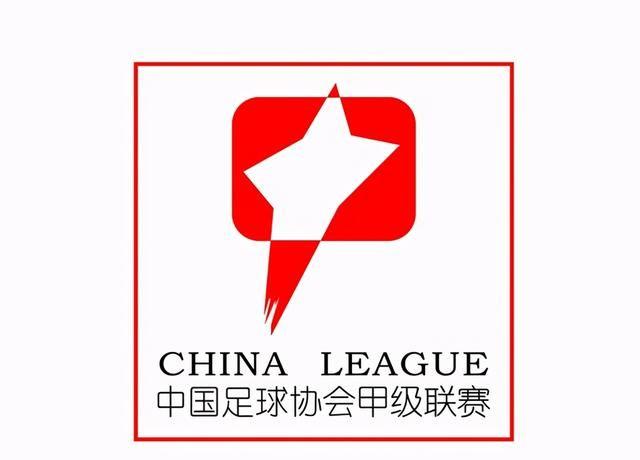 中甲第23轮后总积分榜 梅州领跑武汉紧随其后
