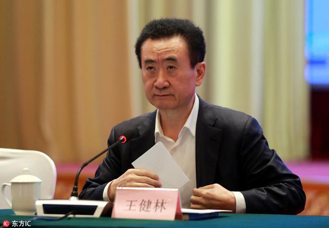 王健林参加大连足球发展座谈会
