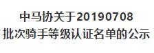 缁�璁″�锛�2020骞村�寮�灞�GDP缁�涓��哥��