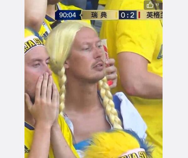 辣眼睛!世界杯惊现女装大佬!双马尾配公主裙|图