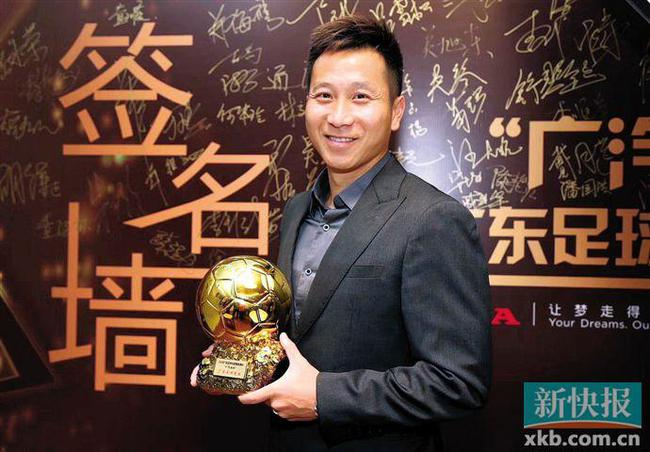 卢琳连三年当选广东足球先生 万金油正备战省港杯