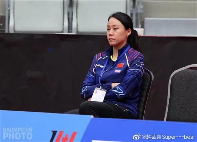 赵芸蕾:争冠的心一直没变 希望国羽东京走出低谷