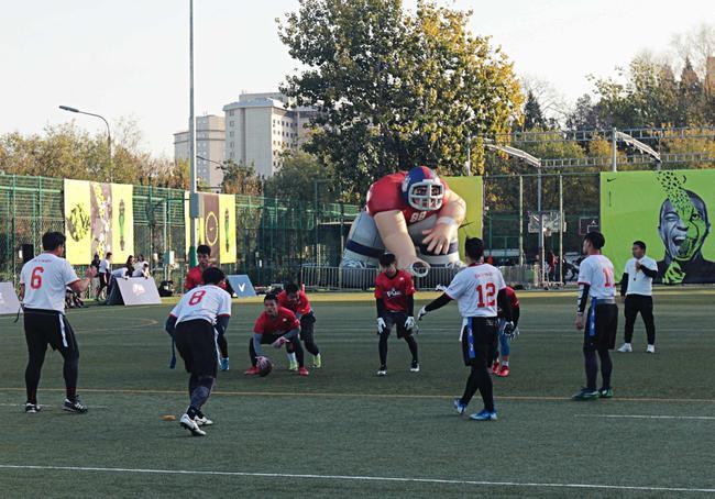 北京体育大学与首都体育学院展开精彩对决