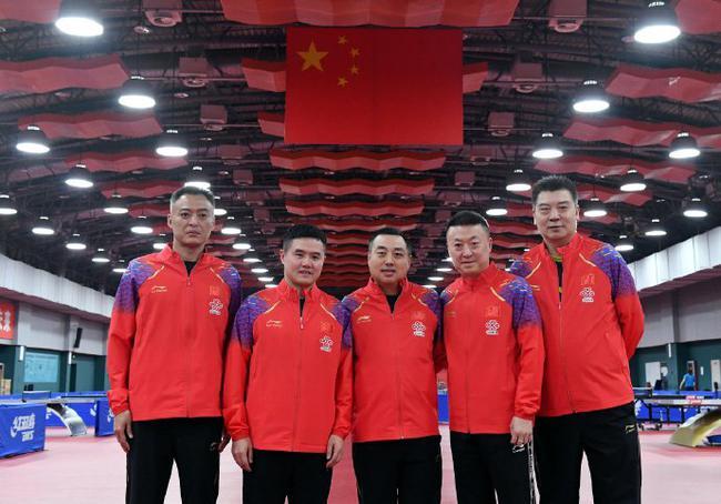 国乒男队教练组