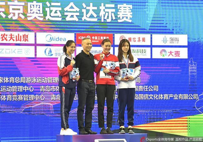 冠军赛刘湘50米自由泳五度封后 闫子贝100蛙四连冠