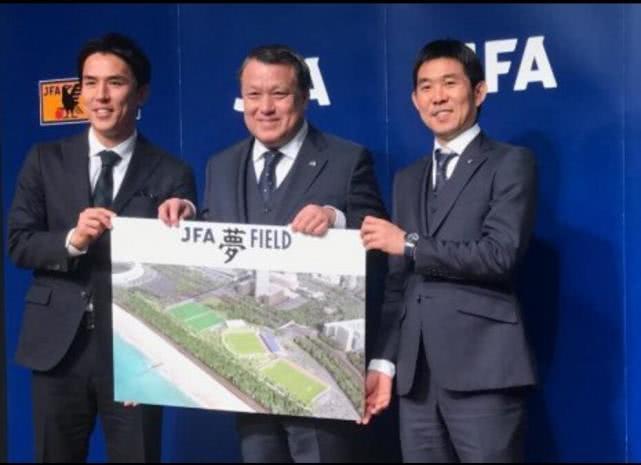 日本准备打造足球基地