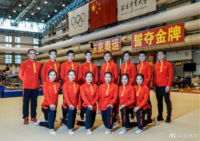 蹦床世锦赛中国队参赛名单出炉 董栋刘灵玲领衔