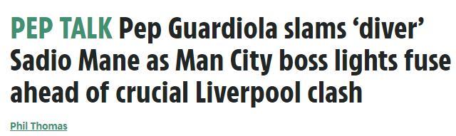 瓜帅对利物浦开炮了