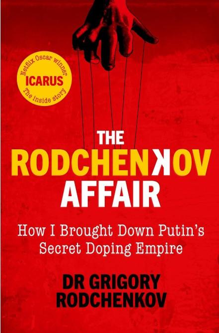 罗琴科夫自传7月30日发行 或再曝俄兴奋剂新证据