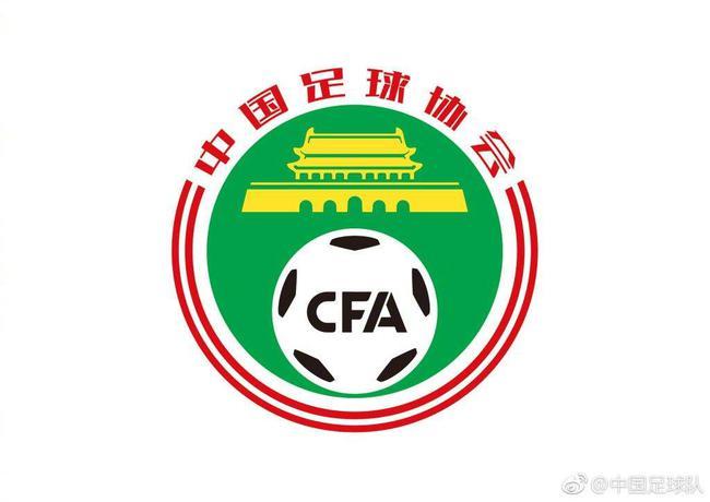 足协宣布新规启用:U23始终在场 外援在场不超3人