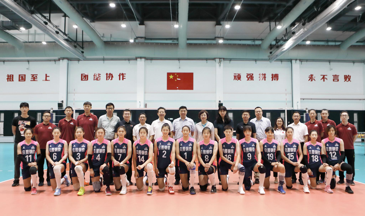 山东排球日照训练基地揭牌
