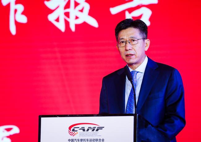 2018中国汽车摩托车行动说相符会会员代外大会在郑州召开