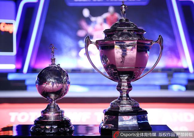 郑州市申办2024年汤尤杯