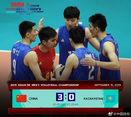 中国男排3比0击败哈萨克斯坦队