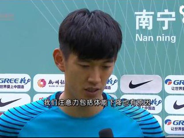 颜骏凌:丢球因体力下降
