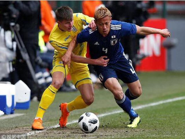 视频集锦-柴崎岳助攻本田重返首发 日本1-2乌克兰