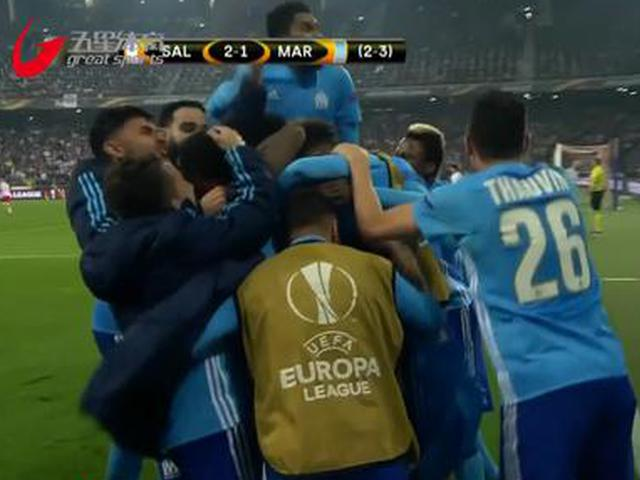 视频-罗兰多破门救主 马赛加时绝杀萨尔茨堡红牛晋级