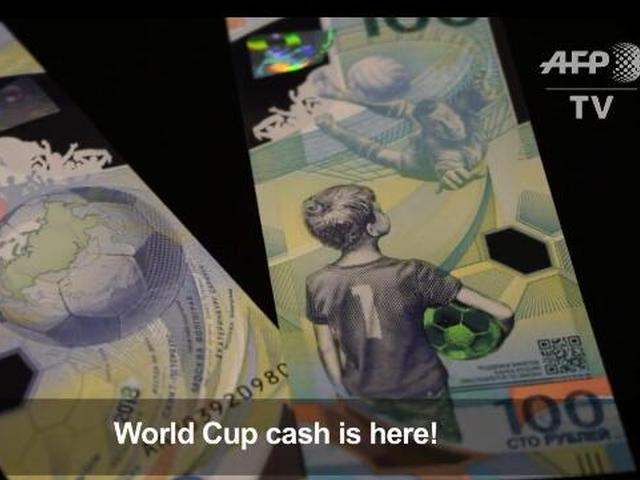 视频-为世界杯发货币?俄罗斯颁布百元卢布世界杯版