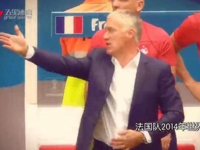 视频-俄罗斯世界杯32强巡礼:年龄结构合理的法国队