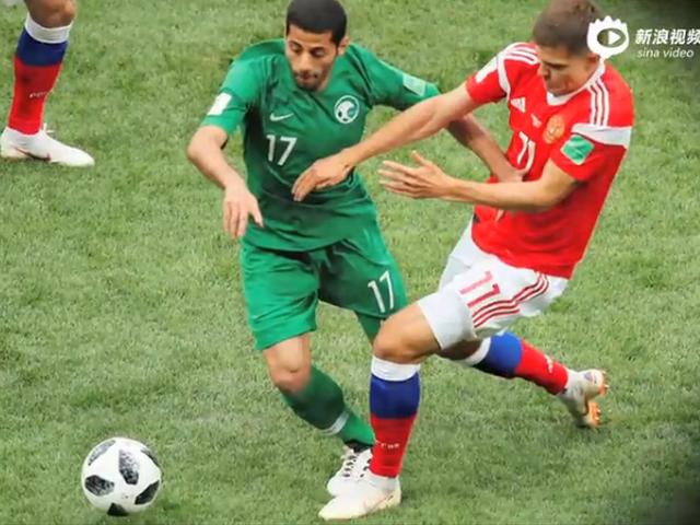 世界杯揭幕战 俄罗斯5-0沙特的经典瞬间