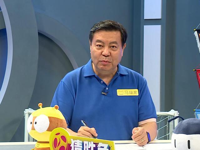 """""""好运球迷""""第一期 首场开幕式桂斌精彩预测"""