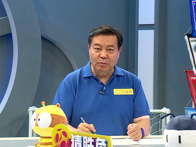 """""""好运球迷""""19期 今晚瑞典桂斌老师精彩预测"""