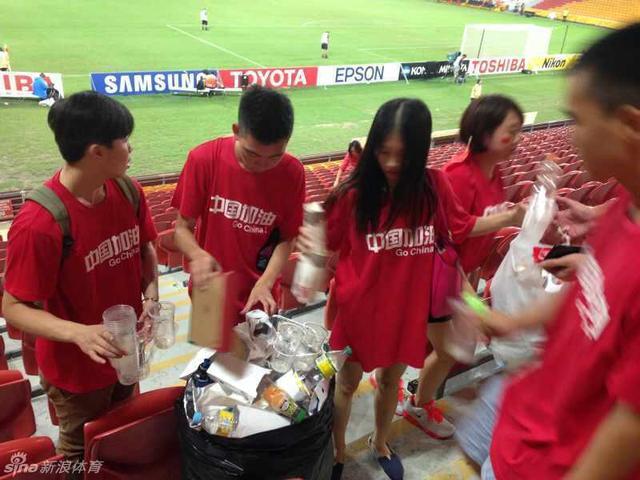 中国球迷捡垃圾